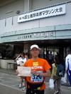 2007513susono2
