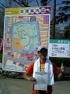 2007shizuokasunpu2